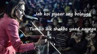 Jab Koi Pyar Say Lyrics -Zoe Viccaji