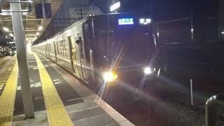 223系1000番台V5編成(リニューアル車) 新快速野洲行 芦屋発車