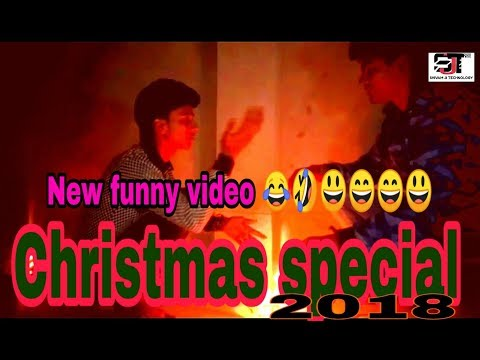 Ganja Pike Bho Hi Karen Be Very Funny Video 😂😂😂😂😂 New Funny Video 2018😆😆😆😆😆
