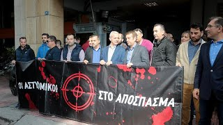 Афины: полицейские требуют защиты