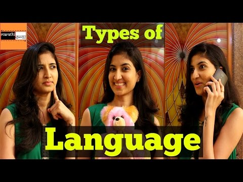 Types of Language | Latest Comedy Videos | By Marathi Kanya..