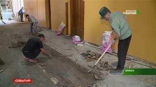 Продолжается капитальный ремонт бывшего ДК БМЗ    23 05 19