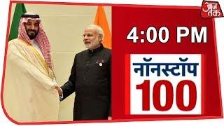 Watch top trending news of the day at breakneck speed on Nonstop100...