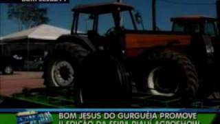 Bom Jesus do Gurguéia promove II edição da feira Piauí Agroshow