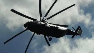 "Вертолет МИ-26. Авиасалон ""МАКС 2017 "" Жуковский"