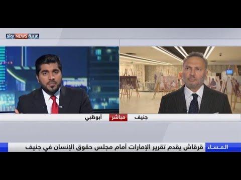 قرقاش: الإمارات بَنَتْ مجتمعاً مزدهراً ومتسامحا  - نشر قبل 2 ساعة