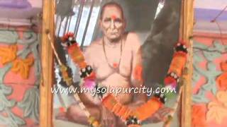 Solapur Prabhakar Maharaj Math Video 1