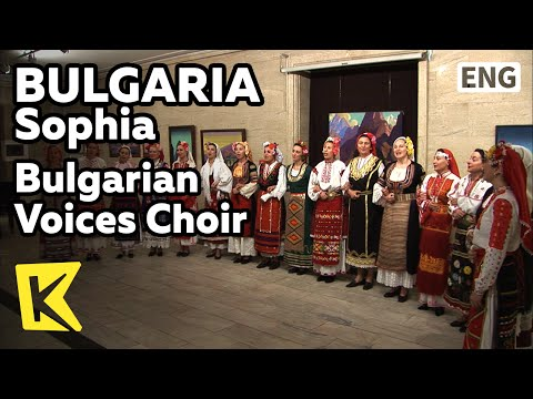 【K】Bulgaria Travel-Sophia[불가리아 여행-소피아]불가리안 보이스/Bulgarian Voices/National Art Museum/Performance