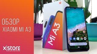 Обзор нового смартфона Xiaomi Mi A3