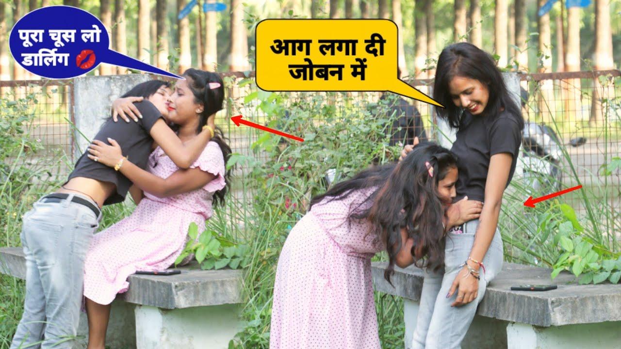 Download एक Chumma चुम्मा de do Prank On Hot Girl | Lesbian Kissing Prank | Hot Kissing Prank @Megha Vishwas