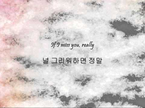 Song Joong Ki - 정말 (Really) [Han & Eng]