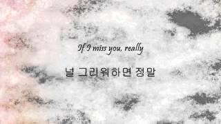 Song Joong Ki - 정말 (Really) [Han & Eng]