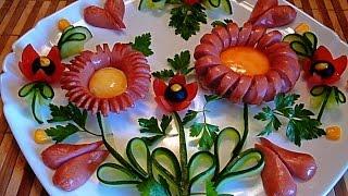 Украшения из сосисок! Decoration of sausages! Украшения из овощей! Decoration of vegetables!
