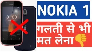 Nokia 1 India Launch | Don't Buy This ❌