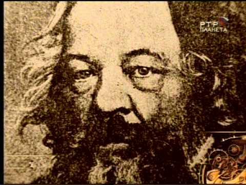 Ист. Хроники: 1908 - Илья Мечников