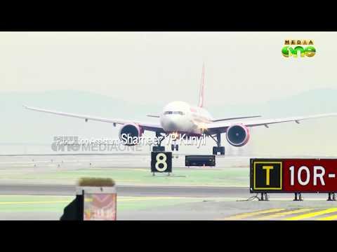 MADE IN UAE - UAE COURIER SERVICE - SEA BREEZE - EPI 5 - MEDIAONE TV