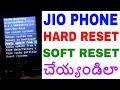 HOW TO HARD RESET JIO PHONE IN TELUGU F2403N