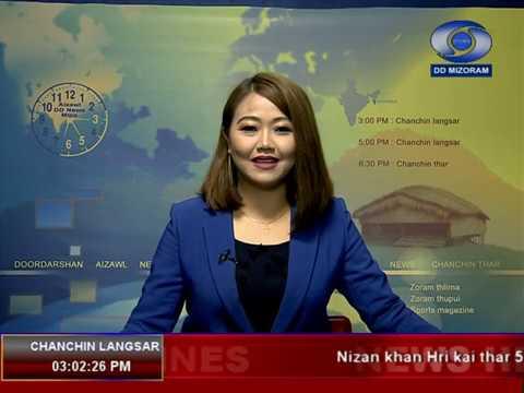 DD News Aizawl   5th June 2020   3:00 PM