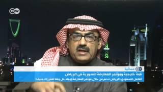 انعكاسات قمة مجلس التعاون الخليجي على اجتماع المعارضة  السورية