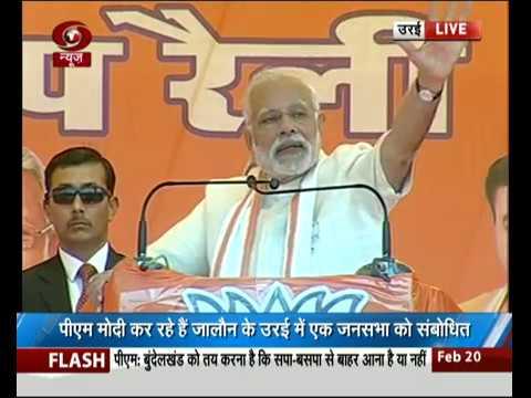 PM addresses a