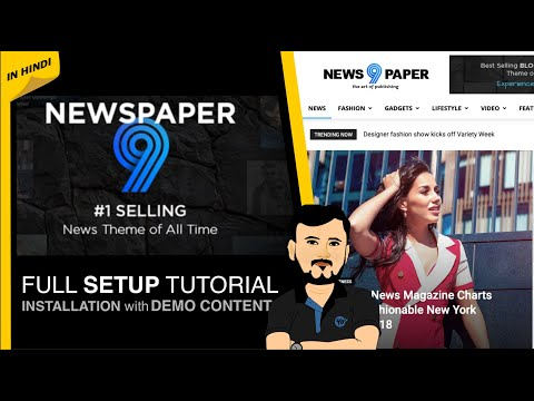 Best Free News Wordpress Theme In Hindi | Newspaper Theme Installation And Demo Content