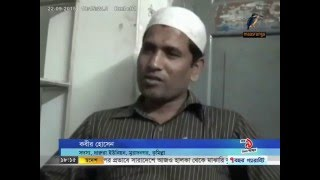 Comilla Oboidho Gas line News, Maasranga TV Report  Jahangir Alam Imrul, Comilla 22 Sept 2015