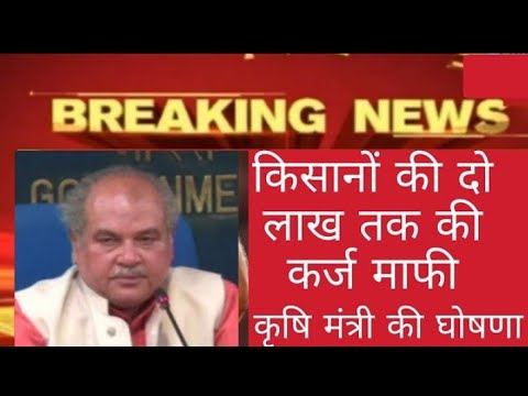 Sukanya Samriddhi Yojana in Hindi I Sukanya Samriddhi Yojana 2020 New Rules & Update II Govt. Scheme from YouTube · Duration:  15 minutes 13 seconds