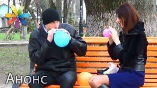 Как шарики помогут встретить любовь? – Все буде добре. Анонс. Смотрите 12.05.16