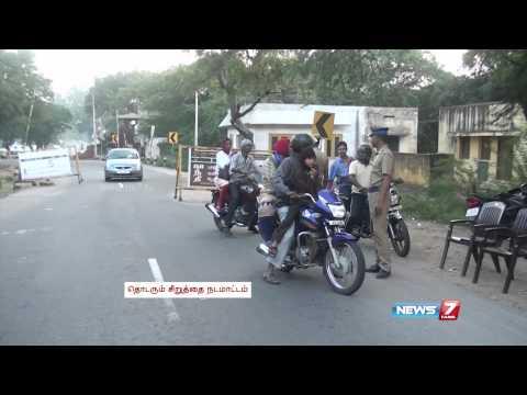 Sathyamangalam leopard alert