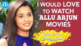 I Would Love To Watch Allu Arjun Movies - Actress Arthana | Seethamma Andalu Ramayya Sitralu