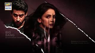Cheekh Episode 27  Teaser  Top Pakistani Drama