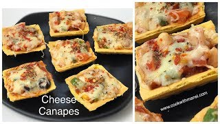 Pizza cups recipe | Easy and quick snacks recipe | Party starter recipes | Pizza canapes recipe