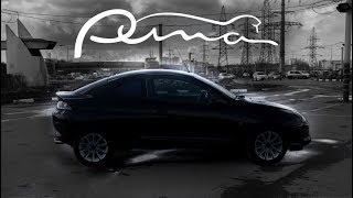 Ford Puma.  Чёрная кошка Генри Форда