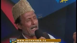 Ahmad Gul Ustaz New Very Sweet Rubai 2015   AVT Khyber