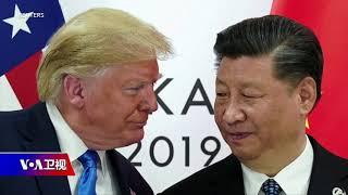 """时事大家谈:中国万亿美元投资能否打赢与美国的""""科技战""""?"""