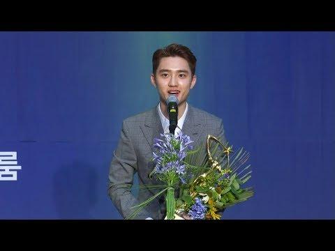 도경수(EXO D.O) '2017 한국영화를 빛낸 신인상' 수상 (KYUNGSOO, 엑소, 디오, 형, MY ANNOYING BROTHER)