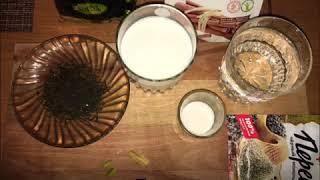 Рецепт традиционного индийского чая Масала