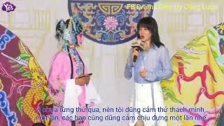 Cao Quý Phi Đàm Trác học kinh kịch
