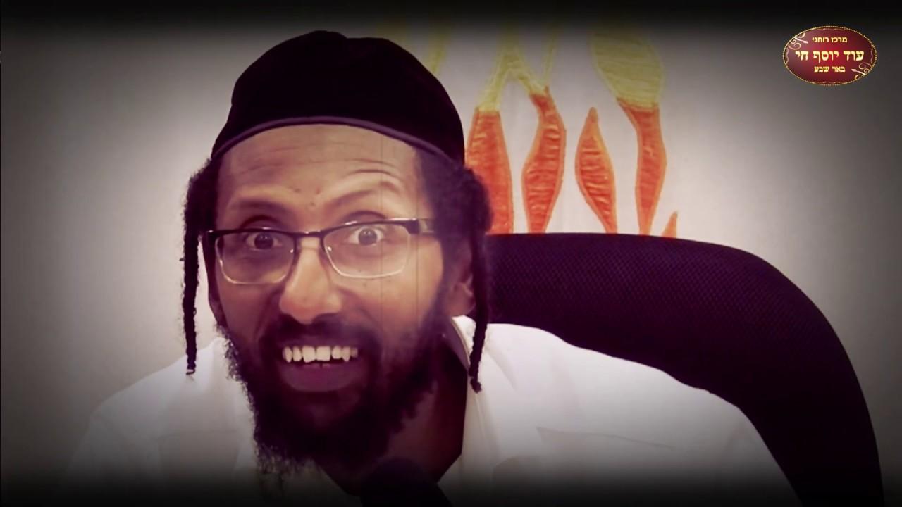 שיעור בהעצמה אישית - הרב ברוך גזהיי - Rabbi baruch gazhai