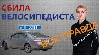 видео Где подписать петицию за отставку Д. Медведева? Сколько собрано голосов?
