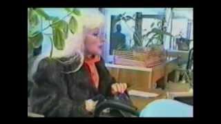 Реклама - Полтава банк (№1) (1995)