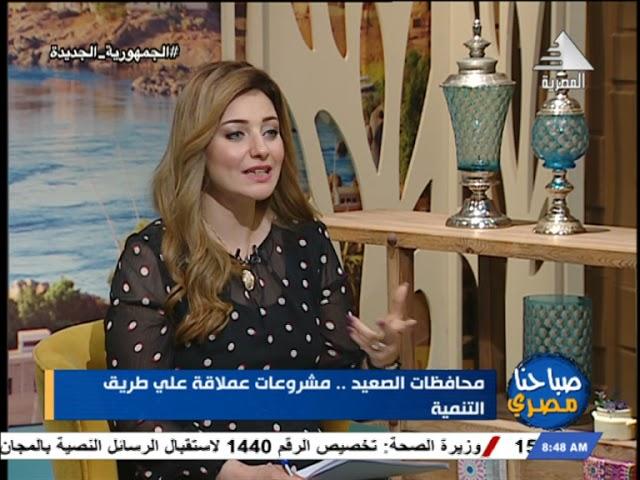 رئيس جمعية رجال الاعمال المصريين الافارقة يوثق نتائج التنمية ف ٧ سنوات