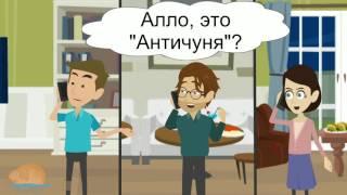 видео Химчистка ковров в Волгограде