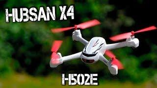 Hubsan X4 H502E САМЫЙ БЮДЖЕТНЫЙ КВАДРОКОПТЕР С GPS + КОНКУРС