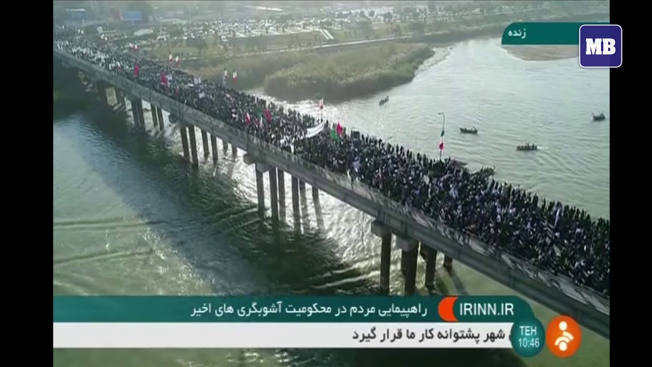 Tens of thousands gather across Iran for pro-regime rallies
