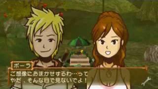 PSP バンピートロット 凡プレイ Vol.7