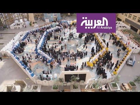 صباح العربية | -موهبة- السعودية توسع نطاق بحثها عن المبدعين  - نشر قبل 4 ساعة