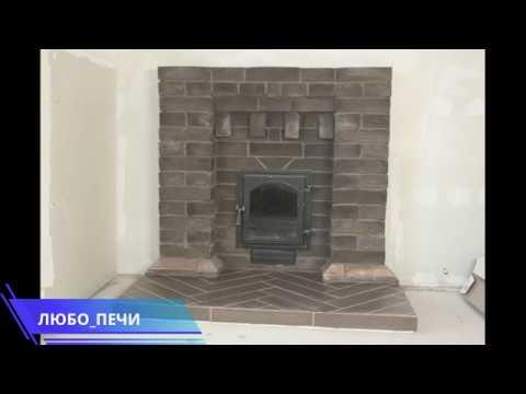 """Банная печь """"Везувий"""". Кирпич ручной формовки """"Донские Зори"""". Обзор работ по фото."""