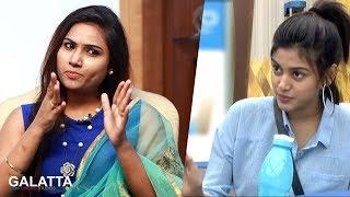 Oviya மாதிரி Imitate பண்ணா மாட்டிக்குவோம்   - Myna Nandhini    Galatta Exclusive   Bigg Boss