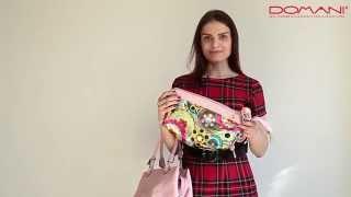 Итальянская женская сумка Due Ombre DUA0200202n35(, 2014-05-08T09:50:01.000Z)